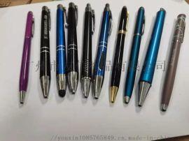 省会中性笔定制广告笔业生产