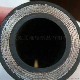 欧联高压缠绕胶管生产厂家价格优惠