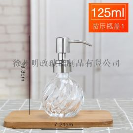 洗手液瓶创意乳液瓶酒店皂液瓶沐浴露瓶按压瓶