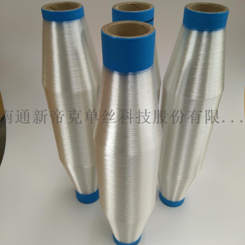 织带、纺织面料用 100D 涤纶单丝
