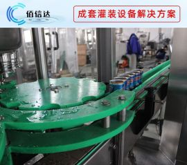 全自动果汁饮料灌装生产线 三合一果汁灌装机