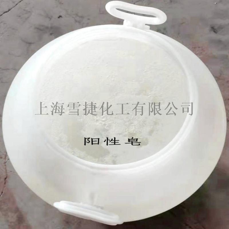 乳胶助剂阳性皂1231