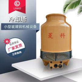 工业10吨圆形玻璃钢冷却塔 冷水机逆流式冷却塔