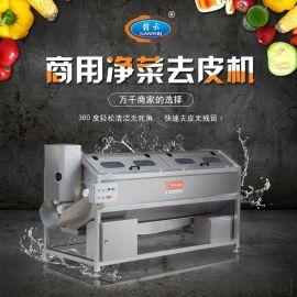 全自动连续式毛辊土豆芋头红薯去皮清洗机