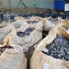 乐山鹅卵石厂_四川乐山鹅卵石生产厂家_荣顺销售。