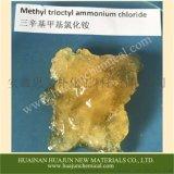 三辛基甲基氯化铵 CAS号:5137-55-3