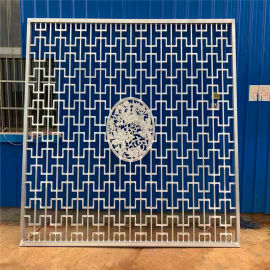 雕刻铝板屏风隔断效果 金属雕刻屏风加工厂家