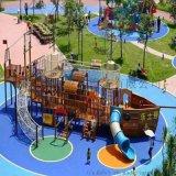 戶外小區廣場非標遊樂設備 戶外組合滑梯 幼兒園設施