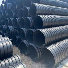 HDPE钢带增强螺旋波纹管厂家直销抗压排污排水管聚乙烯钢带缠绕管