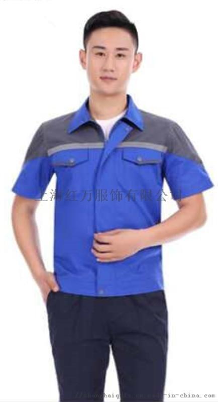 夏季短袖工作服定制 防潮防震汗全棉服装定制