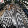 精拉鋼管 碳鋼鋼管 45#/20#精密管