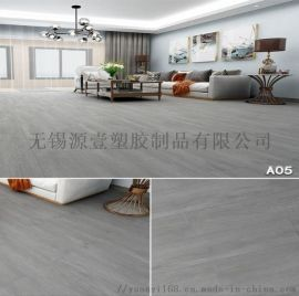 办公室地板商用工程革耐磨防滑地板脚垫