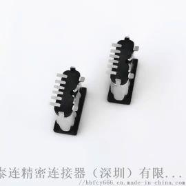 USB TYPE-C 6Pin 180度贴板母座 立式贴片SMT 四脚固定 高度H=6.5