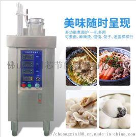 顺德顺芯科全自动升降煮面炉商用电多功能煮面机电热燃气汤粉炉