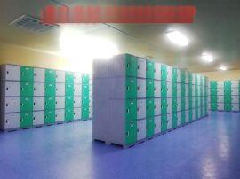 宿迁员工ABS防水更衣柜储物柜批发