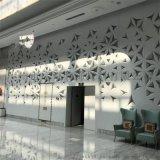 建築幕牆藝術造型鋁單板/鏤空雕花鋁單板廠家