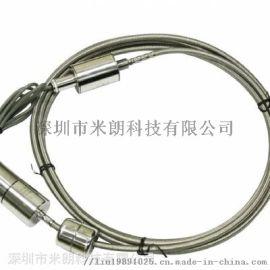 MR柔性软缆式磁致伸缩液位传感器