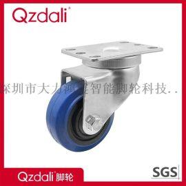 平板腳輪,中型鍍鋅萬向輪,藍色彈力橡膠腳輪