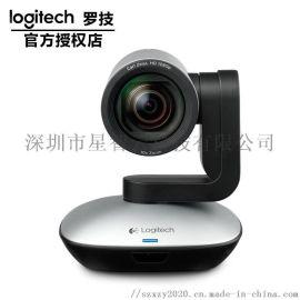 罗技cc2900ep高清商务摄像头