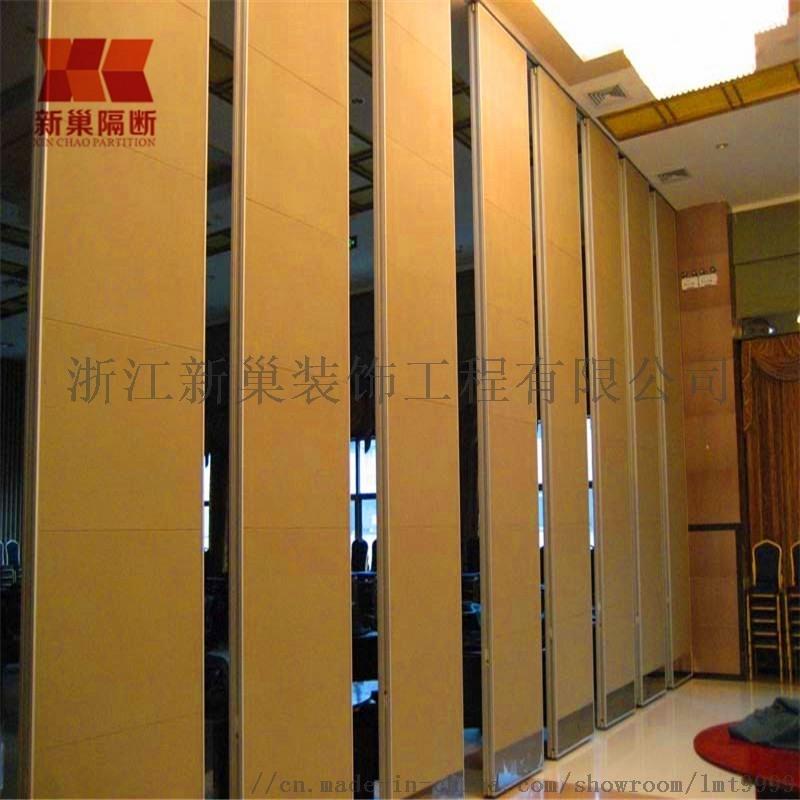 酒店移動隔斷牆辦公隔音屏風宴會廳活動高隔斷摺疊門
