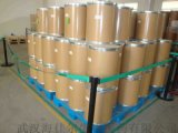 现货异  酸胍593-84-0原料厂家供应
