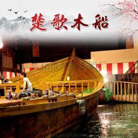江西南昌连锁店里的餐饮船特色餐船供应