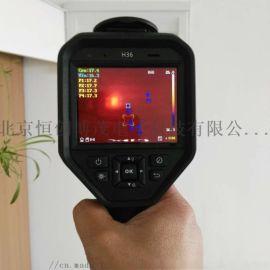 海康威视H36红外热像仪