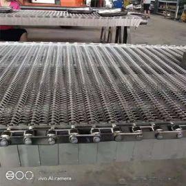 厂家直销304不锈钢链网链条式网链 输送机网带 烘干机网带