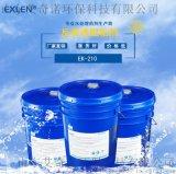 四川貴州瀋陽新疆鹼性膜阻垢劑 EK-210