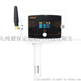 九纯健无线温度记录仪高低温温湿度传感器