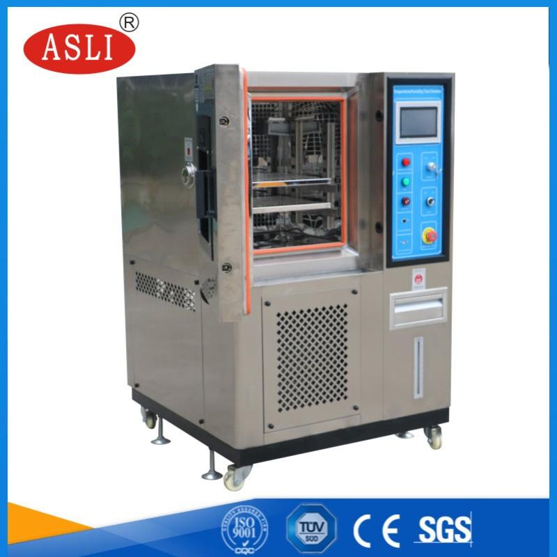 高低温快变试验箱生产厂家 移动式快速变化试验箱