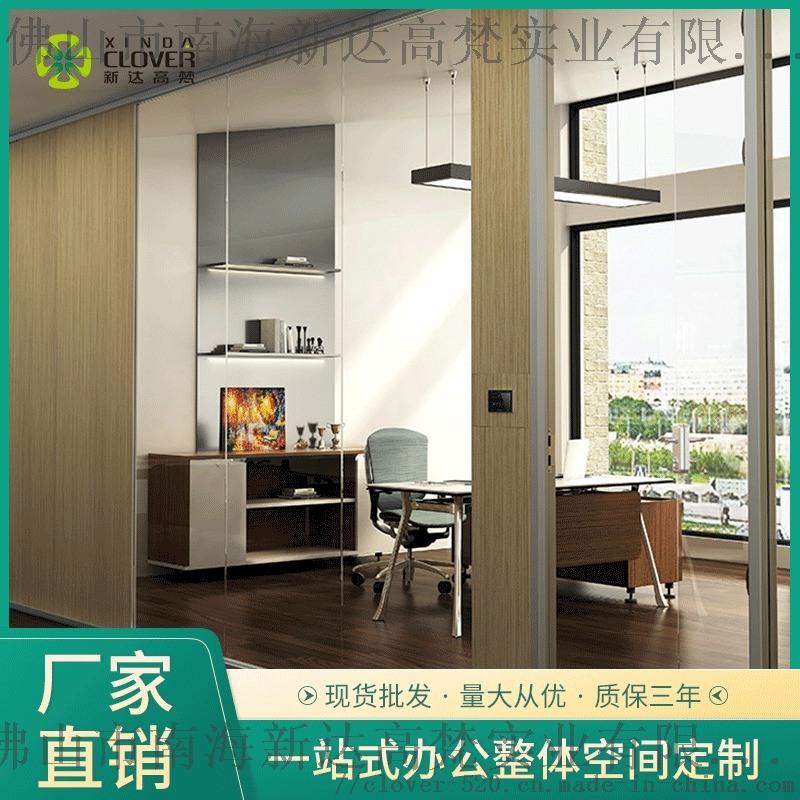 批发办公室隔断现代阳极氧化铝框架单层钢化玻璃隔断门