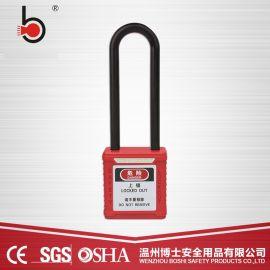 紅色絕緣長樑工程通開安全掛鎖BD-G31