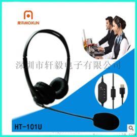 USB话务耳机双耳 呼叫中心话务员电话耳机