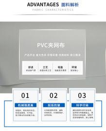 定制 500D保温箱pvc夹网布涤纶网布 防水面料
