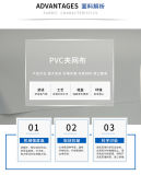 定製 500D保溫箱pvc夾網布滌綸網布 防水面料