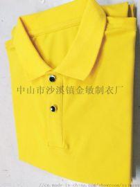 厂家定制文化衫,广告衫。团体制服