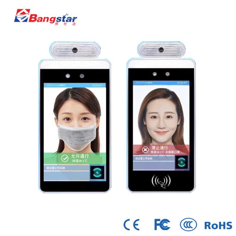 厂家直销8寸IPS带红外3D结构光人脸识别门禁机