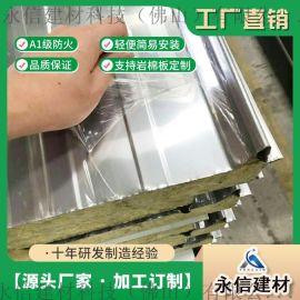 防火岩棉夹芯板不锈钢岩棉夹芯板彩钢夹芯板