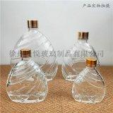 50ml100ml250ml高檔果酒瓶分裝瓶