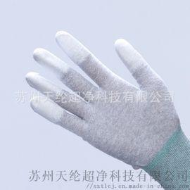 铜纤维针织PU涂指涂掌防静电手套