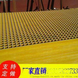 黄石玻璃钢格栅板/洗车房钢格栅/公棚养殖格栅地网