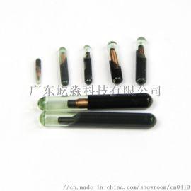 RFID玻璃管植入芯片