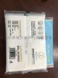 供应超柔保湿面巾纸 全自动湿纸巾包装机 枕式包装机