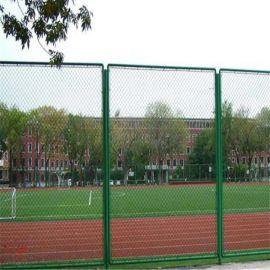 运动场围网球场围网体育场围栏 体育场围网