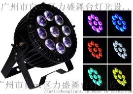 18顆4合1全彩led防水帕燈 洗牆燈 舞臺燈
