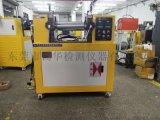 厂家供应 微型双辊炼胶机 硅胶双辊炼塑机