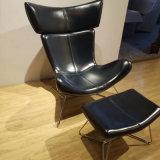 北欧设计师 伊莫拉 imola 休闲椅 躺椅