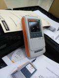 鐵素體檢測儀feritscope fmp30