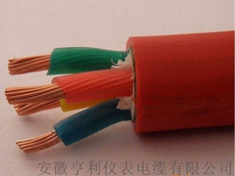亨仪长治硅橡胶电缆ZRC-YGVF